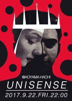 unisense #3