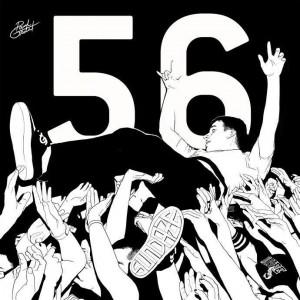 炎の56年会