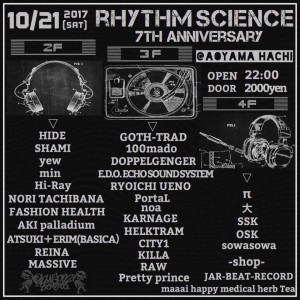 RHYTHM SCIENCE 7th anniversary