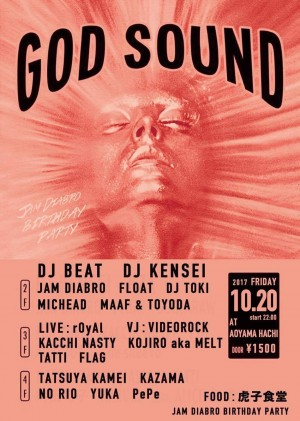 GOD SOUND -JAM DIABRO BIRTHDAY PARTY-