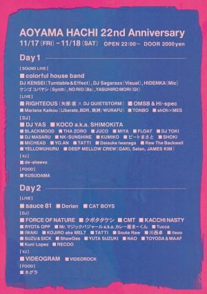 AOYAMA HACHI 22nd Anniversary feat.VIDEOGRAM-DAY-2-