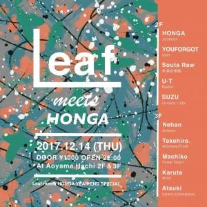 Leaf meets HONGA