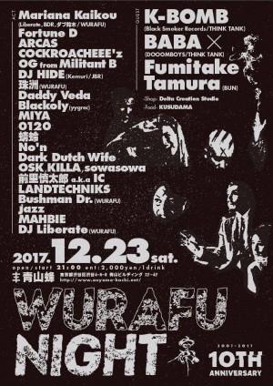 WURAFU Night 10th Anniversary