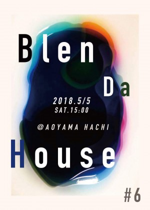 Blen Da House #6