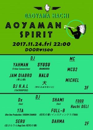 Aoyaman Spirit