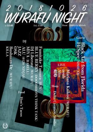 WURAFU Night