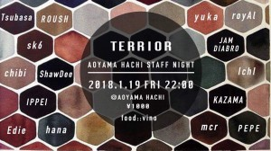 Terroir 〜Staff Night〜