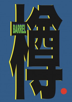 BARREL-6th anniversary-