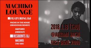 Machiko Lounge