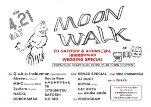 MOON WALK – DJ SATOSHI & AYUMIごはん (音楽食堂ONDO) Wedding Special-