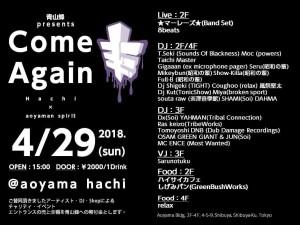Come Again Hachi × Aoyaman Spirit