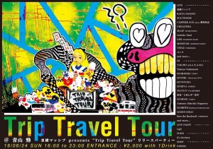 Trip Travel Tour Release Party