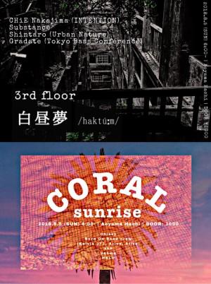 CORAL sunrise & 白昼夢 /haktúːm/