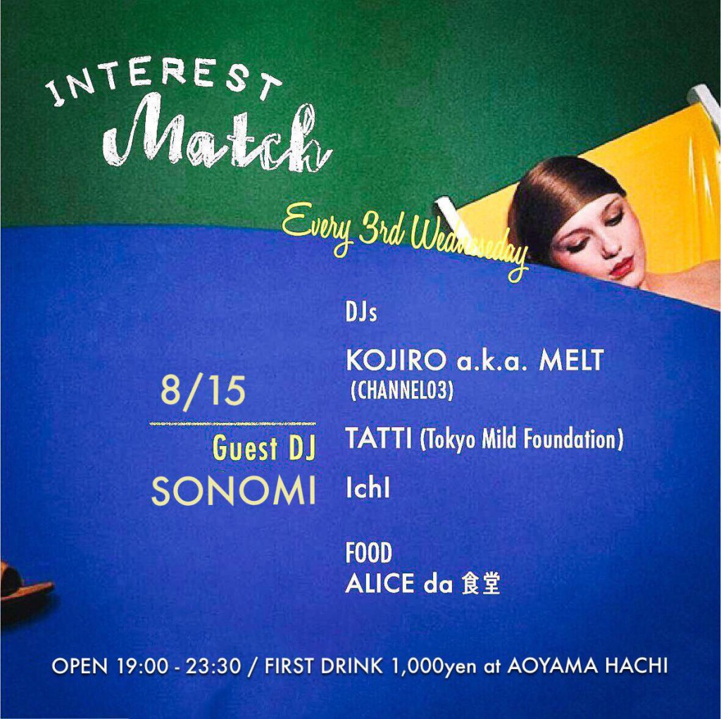interest match 青山蜂 aoyama hachi