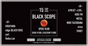 BLACK SCOPE