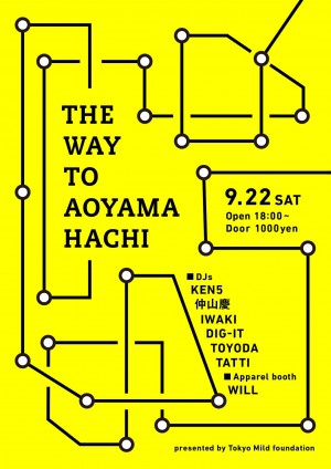 Tokyo Mild Foundation  -The Way To Aoyama Hachi-