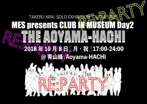 THE AOYAMA-HACHI