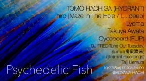 Psychedelic Fish 1st Anniversary Party