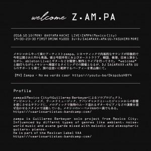 welcome ZAMPA