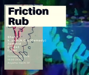 Friction Rub × ミックスジュース