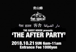 TGH presents THE AFTER PARTY