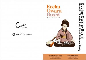 colorful -Ecchu-Owara-Bushi Rebuild/Remix Split 7inch Release Party-