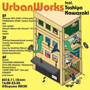 UrbanWorks feat.Toshiya Kawasaki
