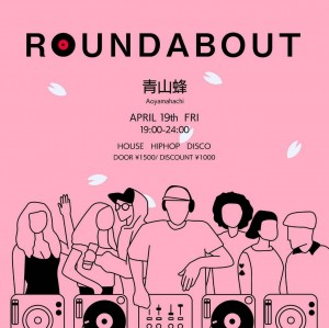 ROUNDABOUT~spring party~