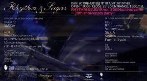 RHYTHM&SUGAR vol. 30 〜30th anniversary party〜