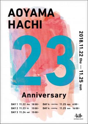 Aoyama Hachi 23rd anniversary Day 2