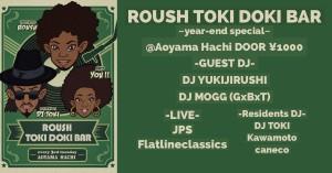 ROUSH TOKI DOKI BAR~year-end special~