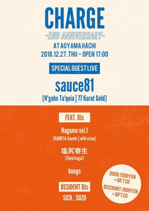 CHARGE -2ND ANNIVERSARY-