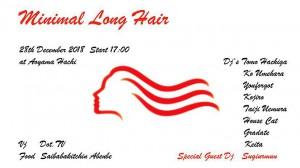 Minimal Long Hair