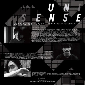 unisense #9