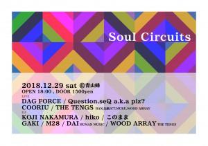 Soul Circuits