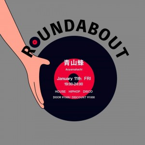 ROUNDABOUT~New year party~