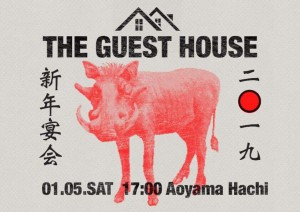 THE GUEST HOUSE presents 新年宴会