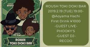ROUSH TOKI DOKI BAR