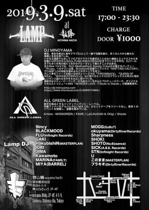 LAMP Vol.5