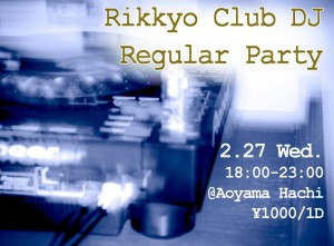 Rikkyo Club DJ Regular  Party