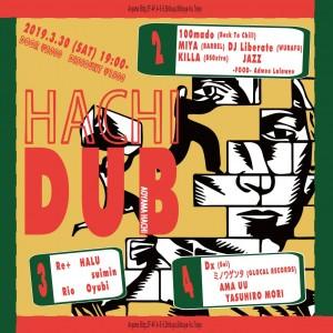 Hachi DUB