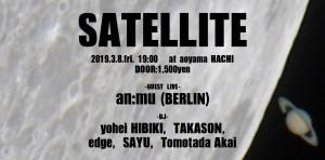 SATELLITE 003