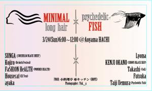MINIMAL × FISH