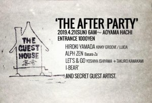 THE GUEST HOUSE presents 'THE AFTER PARTY'