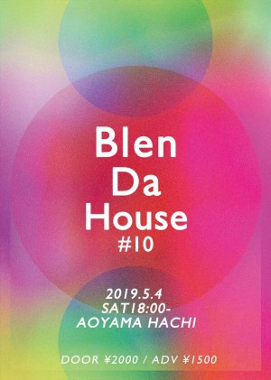 Blen Da House #10