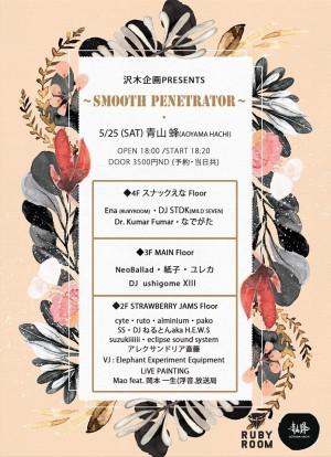 沢木企画PRESENTS 『~SMOOTH PENETRATOR~』