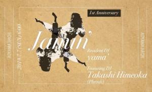 Jammin'~1st Anniversary~