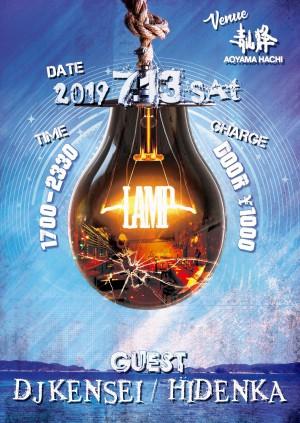 LAMP Vol.7