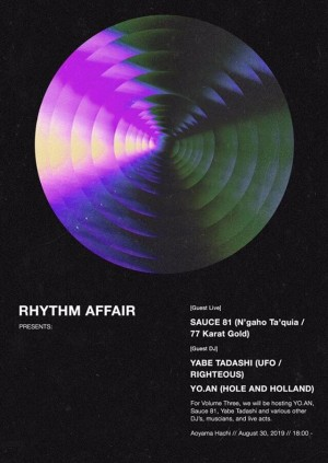 Rhythm Affair