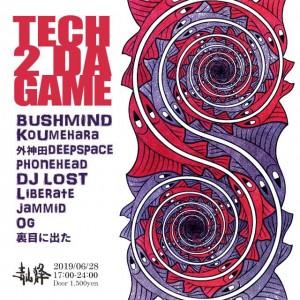 Tech 2 Da Game